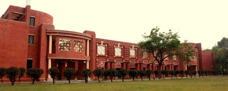 IIM Lucknow Building