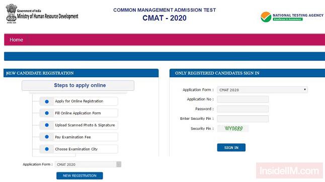 CMAT 2020 Registration Screen
