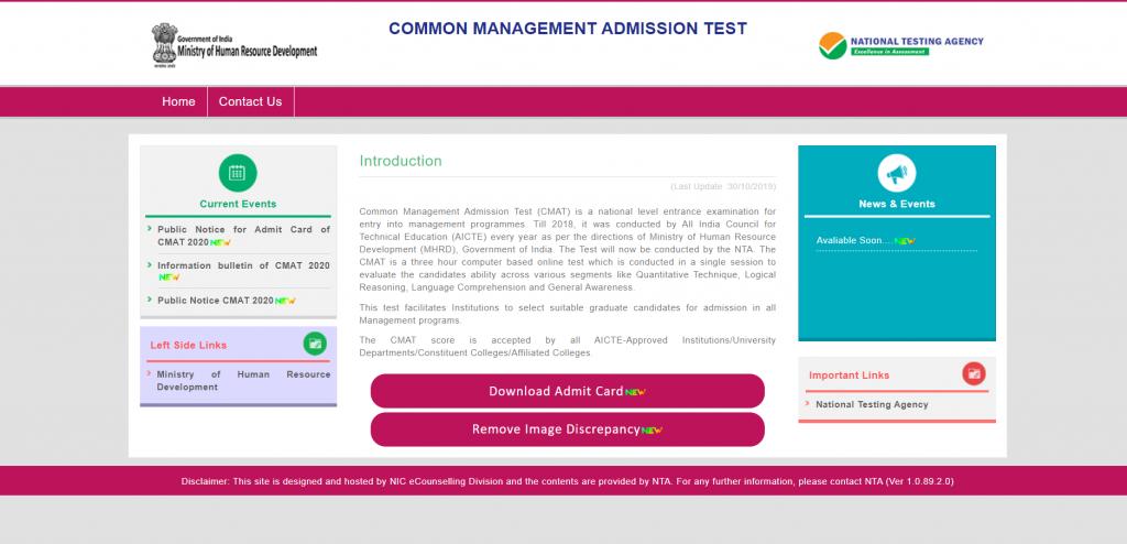 CMAT Official Website