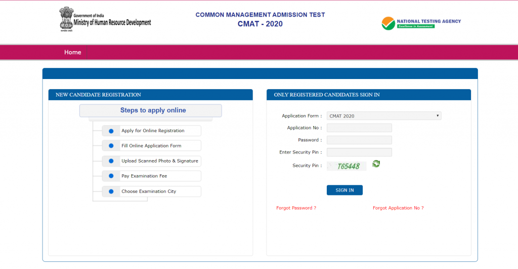 CMAT Candidate Login Through Application Number and Password